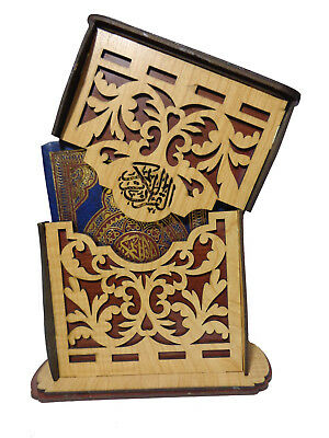 Handmade Wooden Quran Box Cover Stand Holder Case Gift  Decor + Holy Koran 501