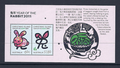 2011 Christmas Island Stamps - Year of the Rabbit Mini Sheet MUH