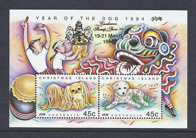1994 Christmas Island Stamps - Year of Dog - Mini Sheet - Canberra Overprint MUH
