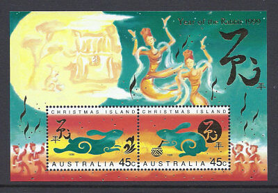 1999 Christmas Island Stamps - Lunar New Year-Year of Rabbit Mini Sheet MUH