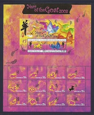 2003 Christmas Island Stamps - Lunar New Year - Year of the Goat Sheetlet MUH