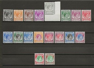 MALAYA/SINGAPORE 1948-52 SG 16/30 MNH Cat £400