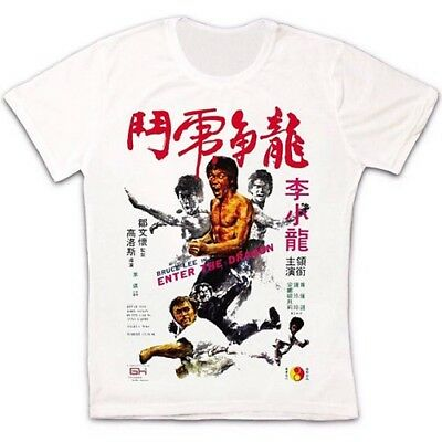 Enter The Dragon Bruce Lee 73 Movie Retro Vintage Hipster Unisex T Shirt 1252