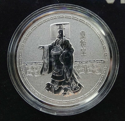 Chinese Emperor Qin Shihuang Medallion Terracotta Warriors Colored Silver Coin