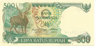INDONESIA 500 RUPIAH 1988 P 123 UNC WITH YELLOW TONE