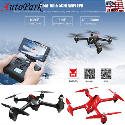MJX B2W/B3 Bugs 2W 2.4G 6-Axis Independent ESC 1080P Camera RC Quadcopter