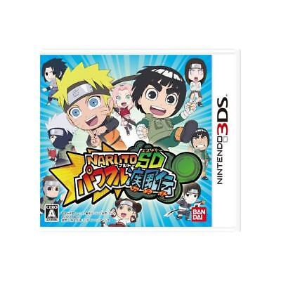 Nintendo 3DS NARUTO- Naruto -SD Powerful Shippuden Japan Ver.