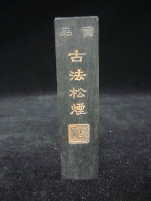"Fine Old Chinese Carving Characters Black Ink Stick ""HuTianZhu"" Mark"