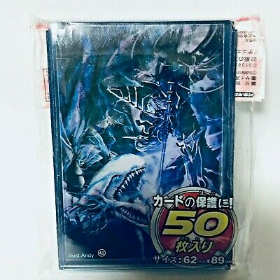 Yugioh Card Protector Dark Magician vs Blue-Eyes White Dragon 50 Sleeve  62x89mm