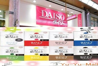 DAISO Soft Clay  8SET OR 4 PACK OR 1PACK 8 COLOR LIGHTWEIGHT TYPE MADE IN JAPAN