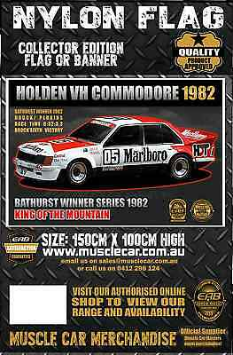 Musclecar Holden VH Commodore 1982 Large display banner / Flag