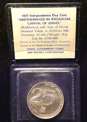 1977 Israel BU 25 Lirot 500 Silver INDEPENDENCE DAY Coin ~    13YM