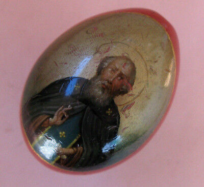 Antique Imperial Russian Hand painted Easter Egg St Nickholas Icon