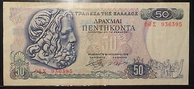 GREECE 50 & 100 Drachma 1978 Note P-0199a P-0200a Currency Banknote Money Bill!
