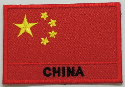 "CHINA EMBLEM PATCH SEW ON EASY TO USE 2""x3"""