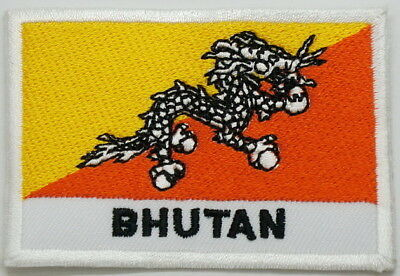 "BHUTAN EMBLEM PATCH SEW ON EASY TO USE 2""x3"""