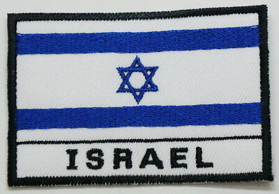 "ISRAEL Flag EMBLEM PATCH SEW ON EASY TO USE 2""x3"""