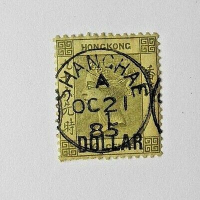V.G.T. Worldwide Stamps -Hong Kong #55 used $90