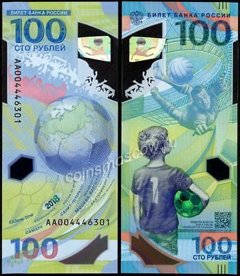 100 rubles 2018 Russia FIFA World Cup, banknote XF