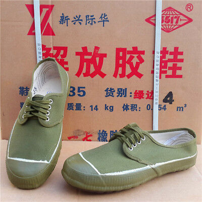 Surplus Chinese Army Pla Type 65 Liberation Shoes Labor Military Boots  Cn 290