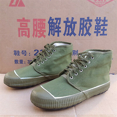 Surplus Chinese Army Pla Type 65 Liberation Shoes Training Military Boots Cn 270