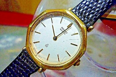 Ladies Seiko 25mm 2 Jewels Quartz  43-0110 Gold-Plated Vintage 1982