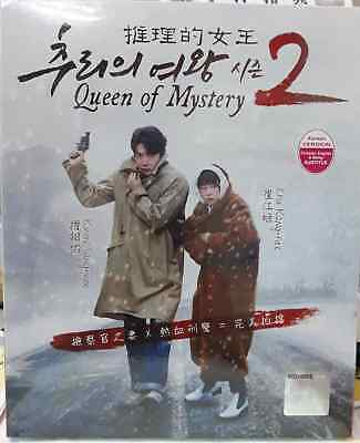 Korean Drama DVD Queen of Mystery 2 (2018) ENG SUB All Region FREE SHIPPING