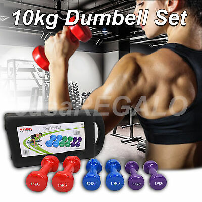 10kg Dumbell SET Weight Dumbbells Plates Home Gym Fitness Exercise