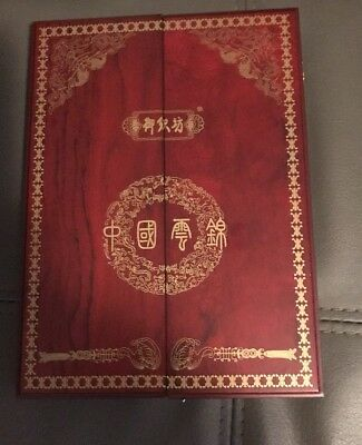 Unjin Dragon Chinese Silk Brocade Embroidery In Frame Tri Fold Decorated