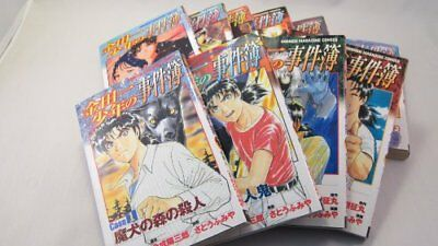 Kindaichi boy's Case Files Case1-7 comic 1-10 vol complete set Manga Anime book