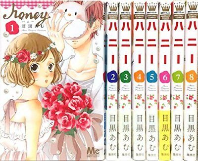 Honey comic 1-8 vol complete set Manga Anime Japan Otaku book