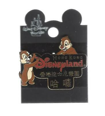DIsney Pin: Hong Kong Disneyland - Chip 'n' Dale - Mint on Card