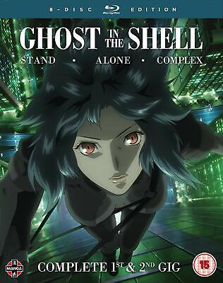 Ghost in the Shell: Stand Alone Complex Complete Series Collection (Blu-Ray)