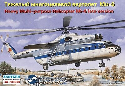 1:144 Eastern Express #14508 Mil Mi-6 Heavy multi-purpose helicopter Aeroflot