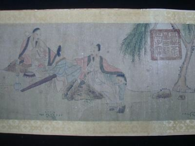 "Very Rare Long Old Chinese Scroll Hand Painting Figures ""ZhaoMengFu"" Marks"