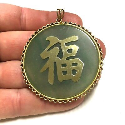 Large Vintage  Asian Symbol Chinese Happiness Green JADE & GOLD PL PENDANT EE3e