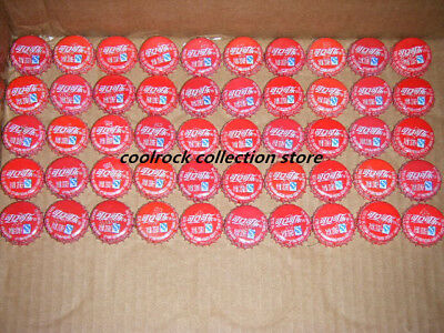 lot of 50 coca cola bottle caps from China used