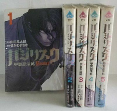 Basilisk -Koga Ninpo Cho- comic 1-5 vol complete set Manga Anime Japan