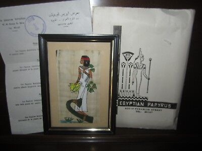 ISIS Egyptian Papyrus art in frame