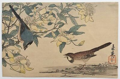 KITAO MASAYOSHI (KUWAGATA KEISAI) JAPANESE WOODBLOCK PRINT Birds and Flowers