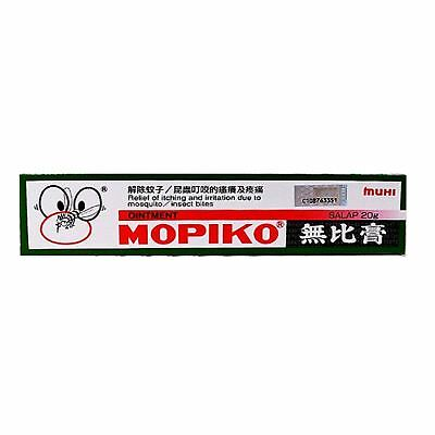 MOPIKO OINTMENT SALAP - Soothes Pain and Stop Itching - 20g