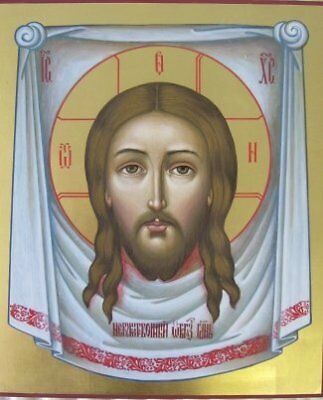 Handwritten russian icon of Holy Face