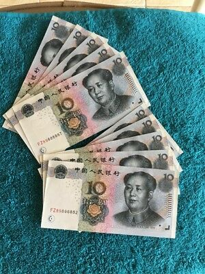 World Banknotes China 10 Yuan X10 Conservatives 2005 Pristine Uncirculated ,worl