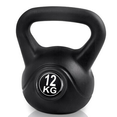 12kg Kettlebell Set Home Gym Fitness Exercise Workout Muscle Weight Training