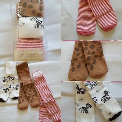 NEW ⭐Bnwt NEXT Baby Girl Newborn 0-3-6-9-12-18-24 Cotton  Zebra Stripe Tights