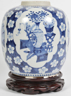 "Antique Large 11"" High Chinese Blue White Porcelain Vase"