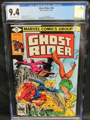 Ghost Rider #38 (1979) CGC 9.4 Off-White to White Pages CM1041