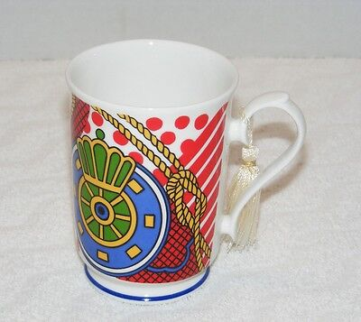 1996 Elegance Fine Bone China Nautical Design Coffee Cup Mug Euc