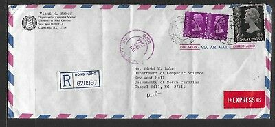 HONG KONG 1982 REGISTERED AIRMAIL COVER KOWLOON-N.C. USA; Sc# 277a x2, 287a