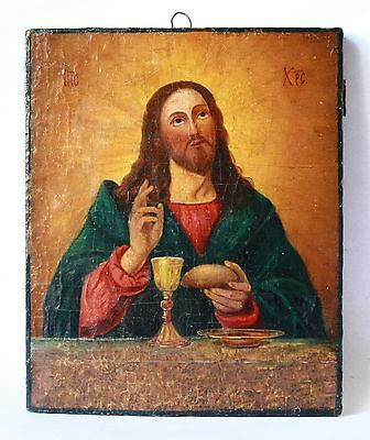 Antique 19th C Russian Hand Painted Wooden Icon of Christ with Bread and Wine